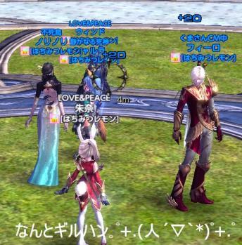 tera20111015-09.jpg