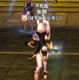 tera20111031-01.jpg