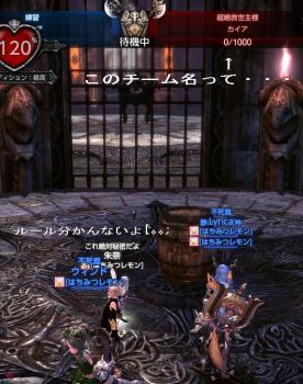 tera20111106-05.jpg