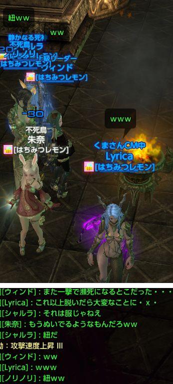 tera20111110-02.jpg