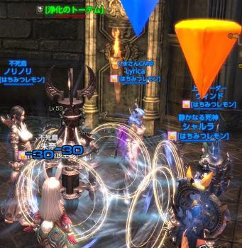 tera20111110-05.jpg