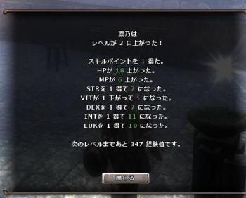 wo20110708-04.jpg