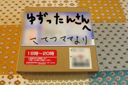 IMG_7701.jpg