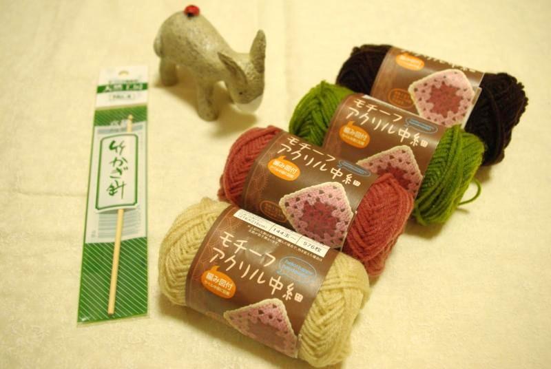 編み編み♪準備その3
