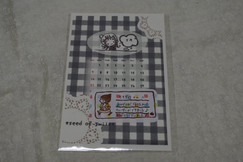 tugumiさんのカレンダー♪
