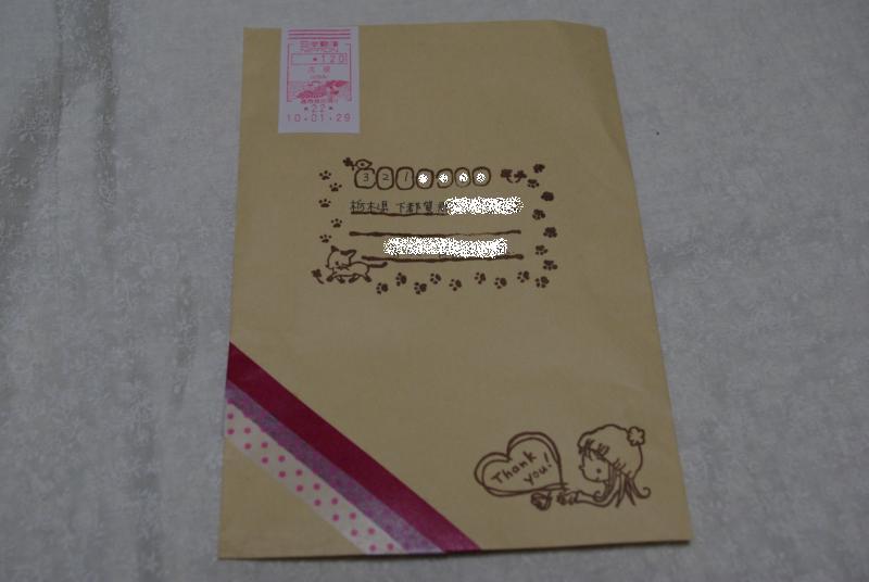 tugumiさんからの贈り物♪封筒編
