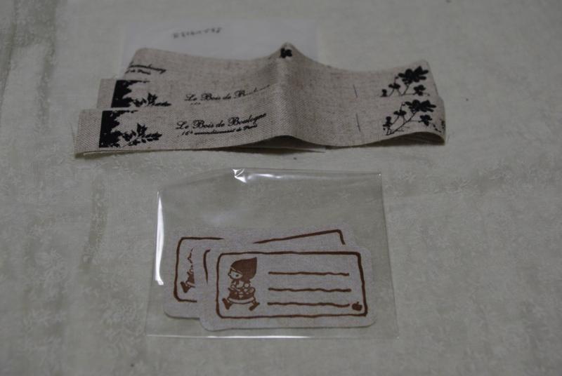 tugumiさんからの贈り物♪おまけ