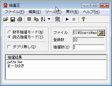 おまけ賞♪当選^^
