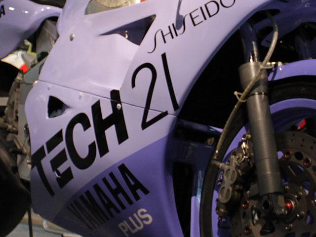 TECH21-01.jpg
