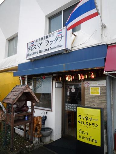 2012・1・17ラッタナー&豊川稲荷&佐久米駅 (6)