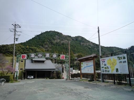 手打ちうどん二五七~三遠南信自動車道 (6)