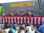 2010こしじ秋まつり巴太鼓