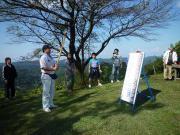 2010桝形山ハイキング8