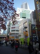 20101127ニッポン全国物産展