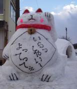 2008招き猫