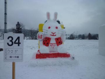 2011雪像34
