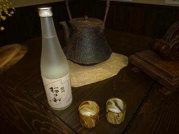 2011桜日和 朝日酒造