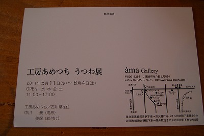 P5172078.jpg