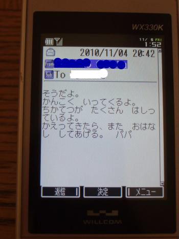 1011050007_convert_20101105140605.jpg