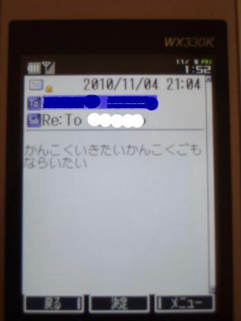 1011050008_convert_20101105140632.jpg