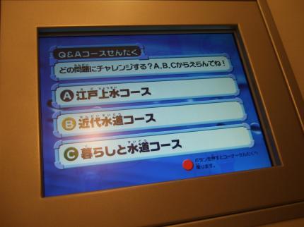 1101060053_convert_20110108102252.jpg