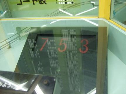 1101100147_convert_20110112095957.jpg