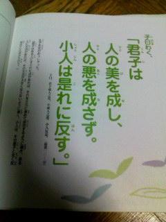 CAC52LK7.jpg