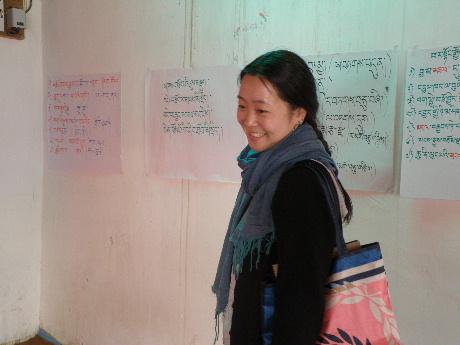 チベット語教室