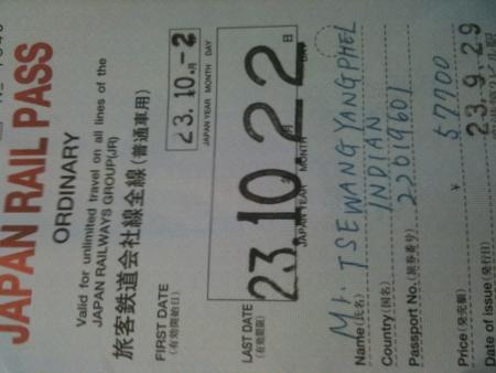 jr pass (2) (450x338)
