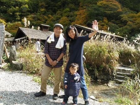 Japan visit 2011 (105) (450x338)