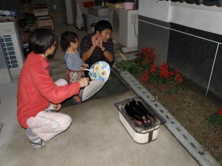 Japan visit 2011 (130) (450x338)