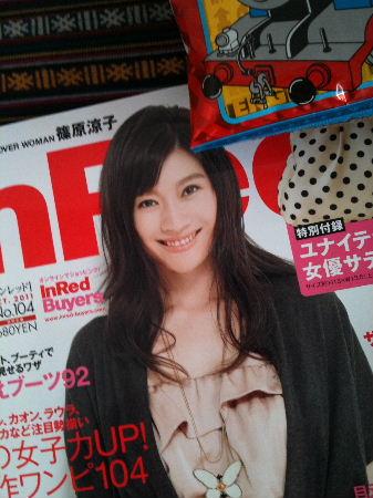 Zasshi2.jpg
