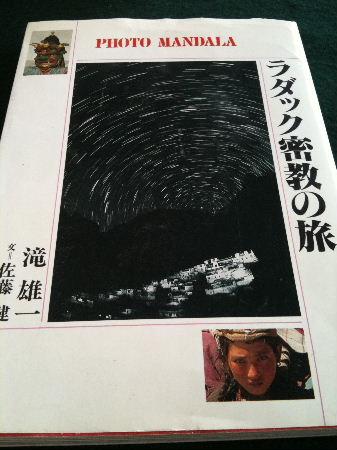 book1_20110819171848.jpg
