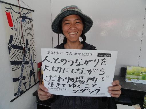 shiawase1.jpg