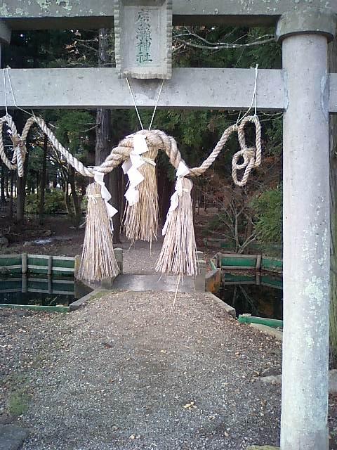 廣瀬神社6
