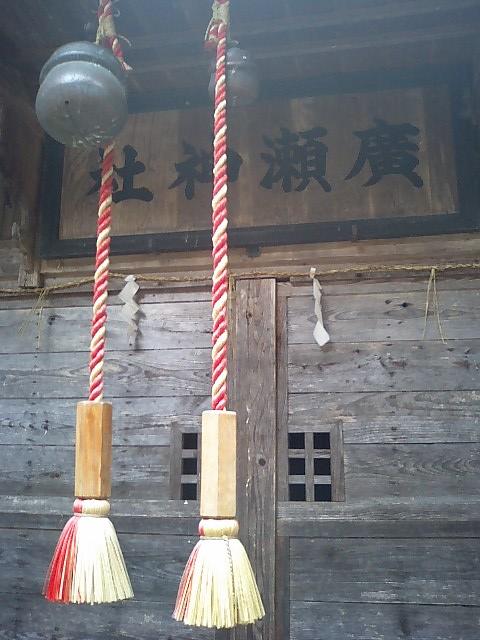 廣瀬神社12