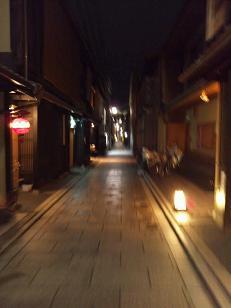 kyouto-night