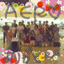 AER-SYUGO