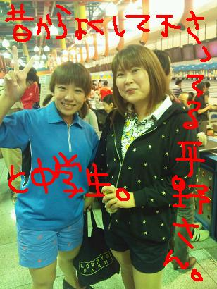 Ms.Hirano
