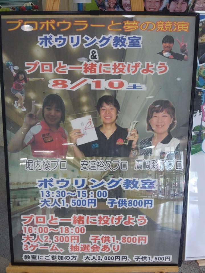 izumo-poster