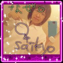 saikyo-wear