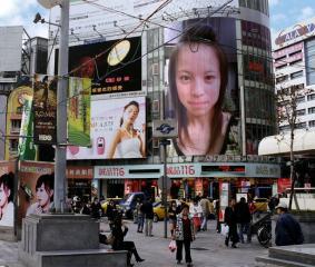 PhotoFunia-323e0fa.jpg