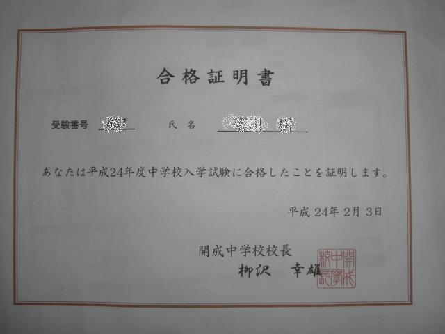 001_20120321153350.jpg