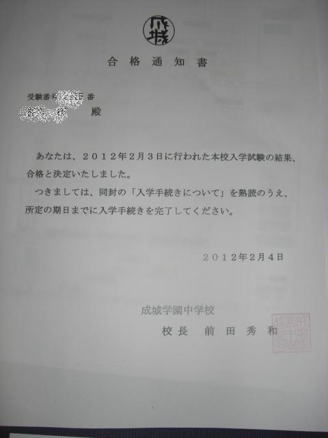 002_20120321153414.jpg