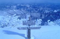大東岳 山頂1