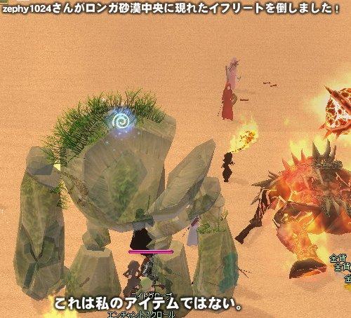 mabinogi_20100325h.jpg