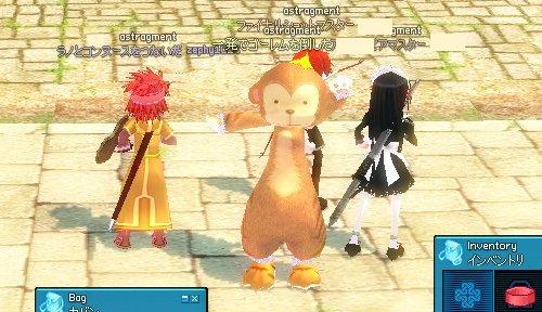mabinogi_20100330d.jpg