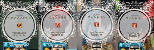 mabinogi_20100331d9.jpg