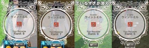 mabinogi_20100331e1.jpg