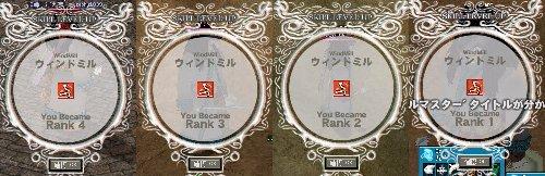 mabinogi_20100331e2.jpg